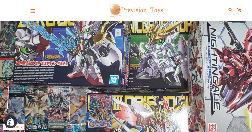 Prevision-toysのHPTOP画像